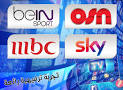Image result for iptv مدفوع
