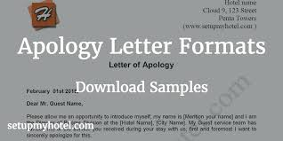 sle format of apology letter apologize letter used in hotels for service issue