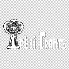 Logo Scalable Graphics Adobe Illustrator Artwork Png Clipart Area