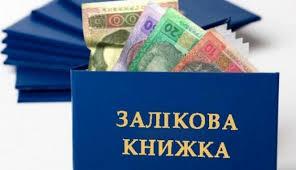 Новости Требовал взятку за диплом в Харькове осудили заместителя  Диплом за деньги Фото depo Полтава
