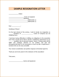 Format Of Resignation Letter Of Employee Copy Job Resignation Letter ...