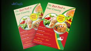 Flyer Design Food Flyer Design In Illustrator Promotion Food Flyer Design Tutorials