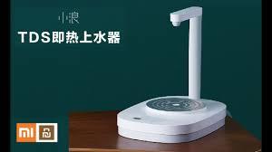 <b>Xiaomi Xiaolang</b> TDS hot <b>water dispenser</b> HD-JRSSQ01 - YouTube