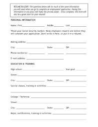 Publix Job Applications Allnight101116 Com
