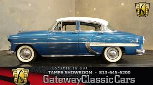 1953 Chevrolet Belair - YouTube