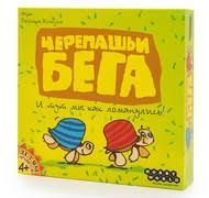 <b>Черепашьи бега</b> – купить <b>настольную игру</b> (обзор, отзывы, цена ...