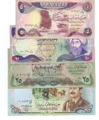 تأريخ العملة العراقية Images?q=tbn:ANd9GcSGNzxvv1eePwsNFp_ivygx5sUkmuEnbP_E5mUW7yRu_hA5gT1-&s