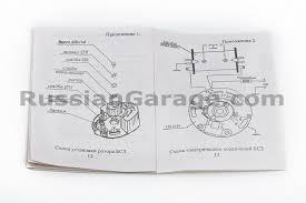 ural m72 wiring diagram wiring diagram and schematic ural m72 wiring diagram diagrams and schematics