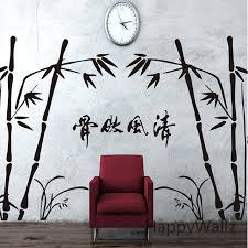 removable vinyl wall decals bamboo wall sticker style bamboo wall decal removable wall decoration vinyl wall removable vinyl wall decals
