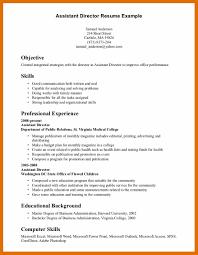 Resume Skills List 2424 Resume Skills List Sowtemplate 16