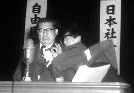 「浅沼稲次郎暗殺事件」の画像検索結果