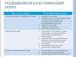 дипломная презентация по анализу финансово хозяйственной деятельности  Подробнее о создании презентации 6