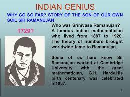 Srinivasa Ramanujan Coursework Academic Writing Service