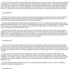 motivational essay example motivational essay
