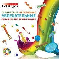 <b>КерамикАрт</b> товары для животных - Смартпет.ру