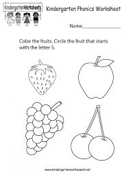 Math Worksheets Vowels Worksheet Foren Teaching Long Vowel Jolly ...