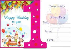 Children Birthday Invitations Power Plus Birthday Metallic Card Invitations With Envelopes