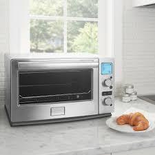 Cuisinart Chef\u0027s Convection Toaster Oven, Silver - Walmart.com