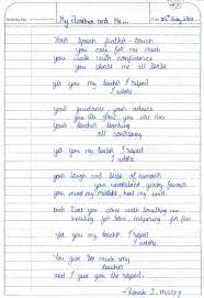 student poems