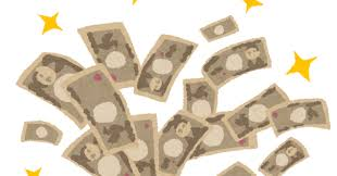 増えるお金のイラスト(一万円札) | かわいいフリー素材集 いらすとや
