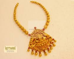 Temple Jewellery Gold Necklace Designs Nakashi Temple Jewellery Ganesha Beads Gold Necklace