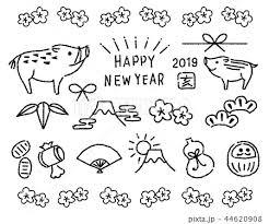 年賀状素材 イノシシと縁起物イラストセット 手書き モノクロのイラスト