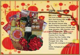 Small Picture Chinese New Year Hampers 2017 Corporate Gifts Flowers Hampers