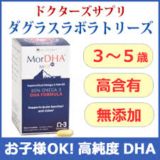 dha 3 5 year old douglas laboratories minami nutrition is the supplement more dha mini 60 tablets