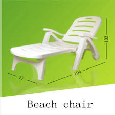 pool lounge chairs. White Plastic Pool Lounge Chairs,beach Chair With Chairs