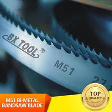best bandsaw blades. m51 bi-metal bandsaw blade belt saw blades cheapest best cutting best