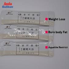 Weight Loss Recorder Hot Item 100 Natural Slimming Dietary Fiber Instant Beverage Weight Loss Dietary Fiber Drinking Powder