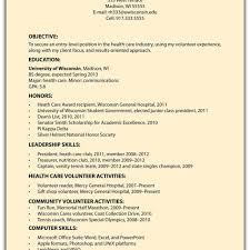 Best Check My Resume Pictures Inspiration Entry Level Resume