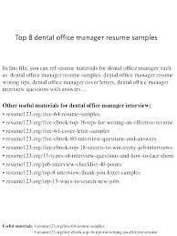Office Manager Sample Resume Impressive Front Desk Medical Receptionist Resume Sample Office Assistant Job