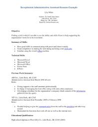 Sample Resume For Receptionist Position Receptionist Resume Samples