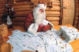 """Результат пошуку зображень за запитом """"Налог от Деда Мороза"""""""