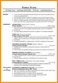 Sample Profile Statement For Resume Sample Resume Profile Statements Sample Resume Profile Statements 77