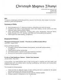Customer Service Clerk Job Description Sample Resume