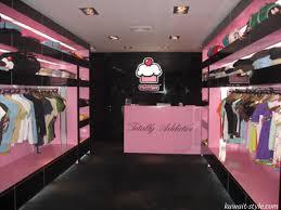 Boutique Store Design | Girls' SpongeBob SquarePants 4-pc. Pajama Set   Cupcake