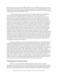 word essay time application essay sample papers  essays on 5000 word essay on the importance of being on time