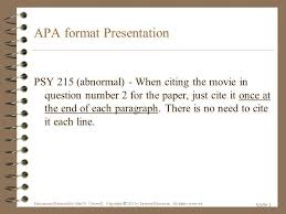 example of a essay introduction visual