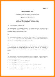 15 Write Declaration Agenda Example