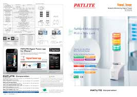 all patlite catalogues and technical brochures pdf catalogue nhl