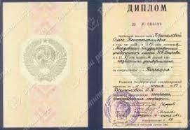 Проверить на плагиат диплом онлайн бесплатно Москва Проверить на плагиат диплом онлайн бесплатно