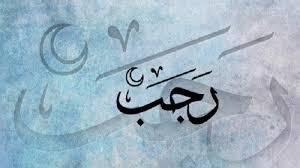 Selepas bulan rejab, ianya akan diikuti oleh bulan syaaban dan kemudiannya bulan ramadhan. Kenrv8kqqecy7m