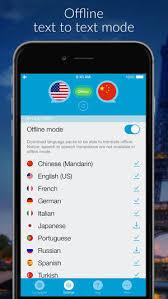 Siri Quote Custom Siri Stock Quote Elegant Speak Translate Translator On The App