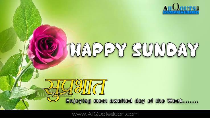 good morning shayari in hindi sunday
