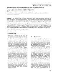 plan research paper front page sample
