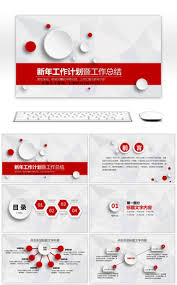 newspaper ppt template 10 newspaper powerpoint templates for unlimited download on pngtree