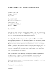 cover letter for s executives cover assistant cover letter cover letter cover letter for s executives cover assistantcover letter for s manager position