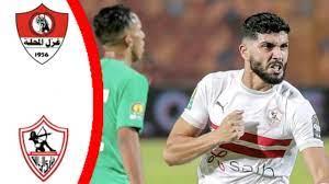 بث مباشر | مشاهدة مباراة الزمالك وغزل المحلة في الدوري المصري